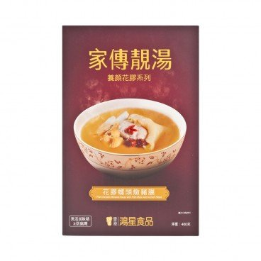 SUPER STAR - Pork Double stewed Soup With Fish Maw And Conch Head - 400G