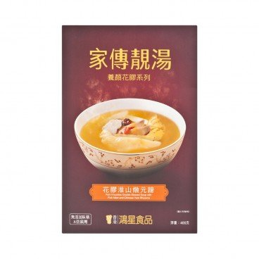 SUPER STAR - Pork Knuckles Double stewed Soup With Fish Maw And Radix Rehmannia Praeparata - 400G