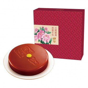 SUPER STAR - Voucher chinese Pudding - PC