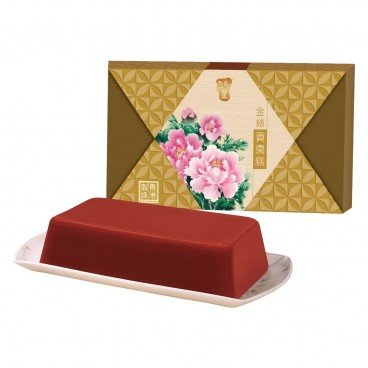 SUPER STAR - Voucher red Date Pudding - PC