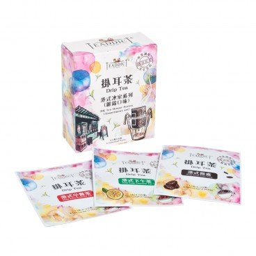 TEADDICT Hong Kong Ice House Tea Gift Set SET