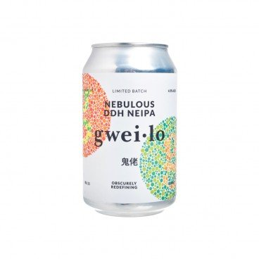 鬼佬 NEBULOUS NEIPA 330ML