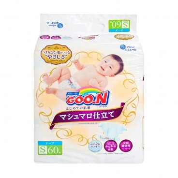 GOO.N大王 Premium Marshmallow Ultra S parallel Imported 60'S