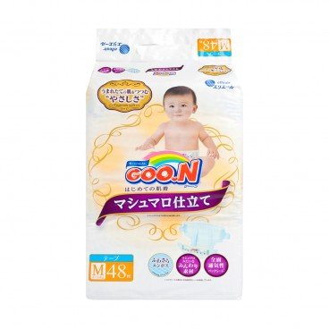 GOO.N大王 Premium Marshmallow Ultra M parallel Imported 48'S