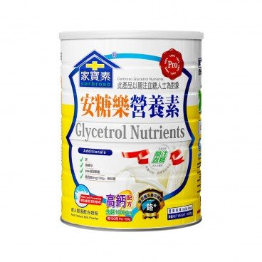 CARBROSO Glycetrol Nutrients 900G