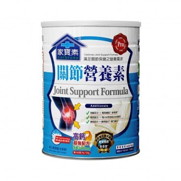 CARBROSO Joint Support Formula 900G