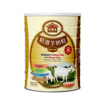 CARBROSO Goat Milk Powder 900G