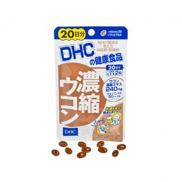 DHC Concentrated Turmeric 20 Days 40'S