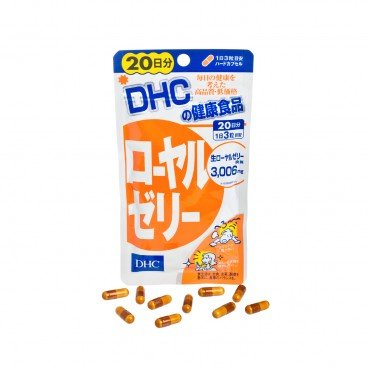 DHC Royal Jelly 20 Days 60'S