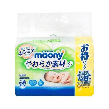 MOONY - Baby Wet Wipes - 80'SX8