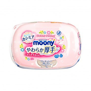 MOONY - Baby Wet Wipes thick - 60'S