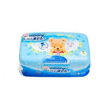 BABY WET WIPES-FLUSHABLE