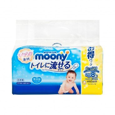 MOONY Baby Wet Wipes flushable 50'SX8