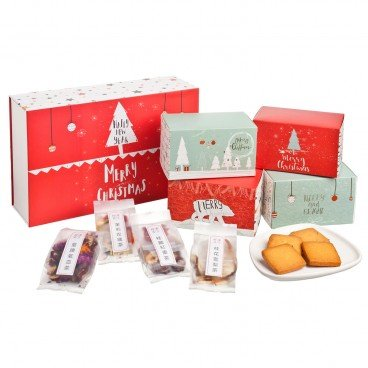 GIFT SET-LOVELY CHRISTMAS