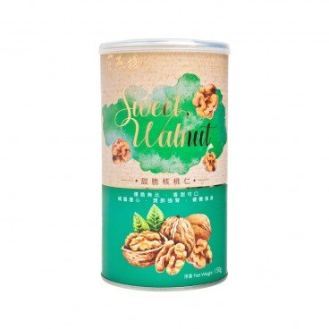 IMPERIAL BIRD'S NEST Sweet Walnut 150G