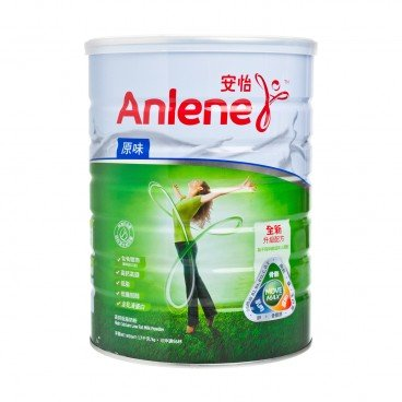 ANLENE Hi cal Lf Milk Powder 1.7KG