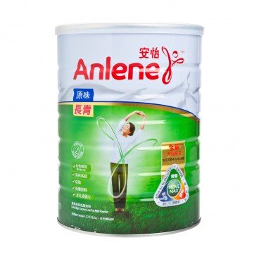 ANLENE Gold Hi Cal Lf Milk Powder 1.7KG