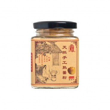 THREEJIANG - Ginger Powder - 100G