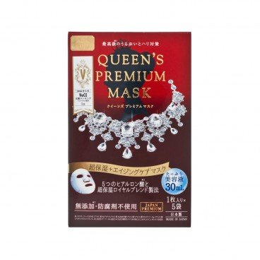 QUALITY FIRST Queens Premium Mask moist 5'S