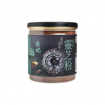 ON KEE Instant Lucidum Powder 112.5G