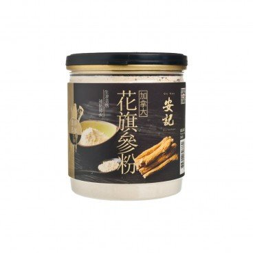 ON KEE - Instant Ginseng Powder - 112.5G