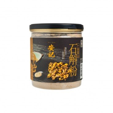 ON KEE - Instant Dendrobium Powder - 75G