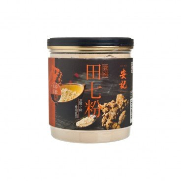 ON KEE - Instant Yunnan Pseudoginseng Root Powder - 112.5G