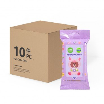 DETTOL Sensitive Anti Bacterial Wet Wipes line Friends 10'SX10