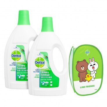 DETTOL Laundry Sanitiser Pine Twin Pack Free Line Washing Bag 1.2LX2