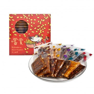 ASSORTED DRIED FRUITS & NUTS CANDIES (CNY EDITION)