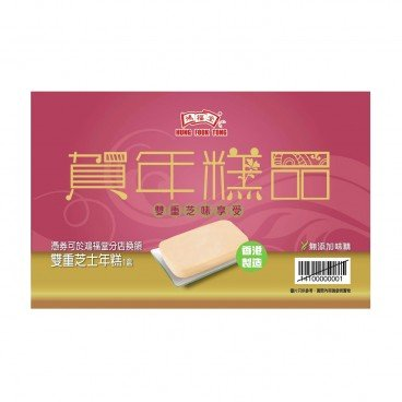 VOUCHERS-GLUTIOOUS RICE PUDDING WITH CHEESE