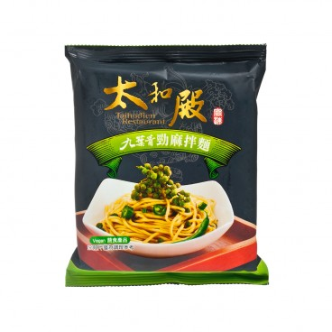 TAIHODIEN RESTAURANT - Dry Noodle green Peppercorn Spicy - 137G