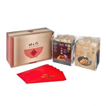 SHUANG REN HSU Gift Set good Fortune SET