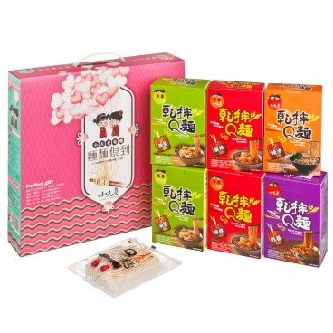 GIFT SET-HANDMADE NOODLES PERFECT