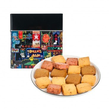 GIFT BOX-ASSORTED COOKIES