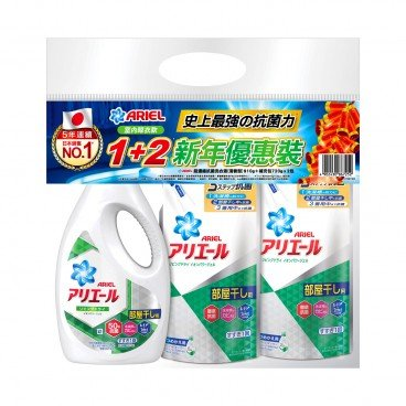 ARIEL - Laundry Liquid Ab With Refill New Year Set - SET