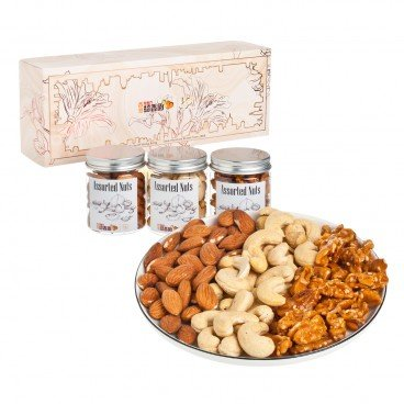 GIFT SET-ASSORTED NUTS