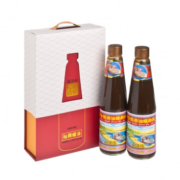 GIFT SET-OYSTER SAUCE KING