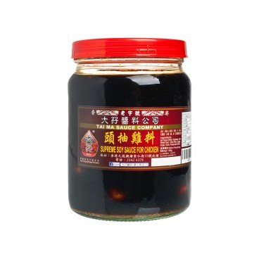SUPREME SOY SAUCE FOR CHICKEN
