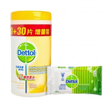 DETTOL - Surface Cleanser Wipes wet Wipes - SET