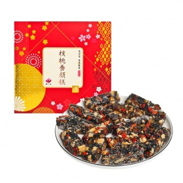 WALNUTS CANDIES (CNY EDITION)