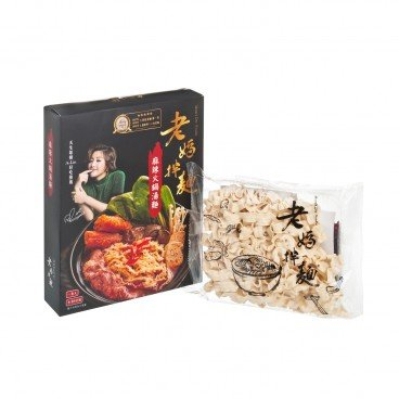 LAO MA NOODLE Soup Noodle spicy Hot Pot 135G