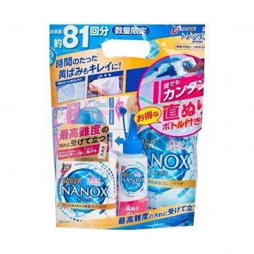 LION Super Nanox Deo Compact Liquid Detergent Value Pack With Empty Bottle For Coating SET