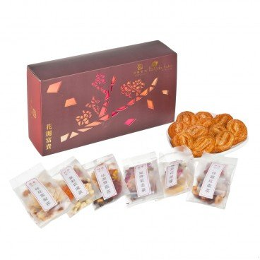 GIFT SET- HAPPY CNY