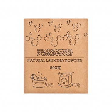 NATURALLAND Natural Laundry Powder 800G