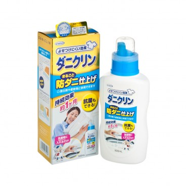 UYEKI Anti mites Laundry Detergent Liquid 500ML