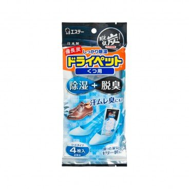 S.T. CORPORATION Bincho tan Dry Pet For Shoes 4'S