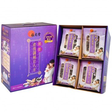 WAI YUEN TONG - 28 days Postnatal Care Soup Premium Pack - 28'S
