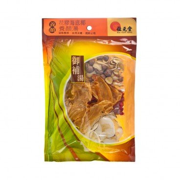 WAI YUEN TONG Dried Fish Maw Sea Coconut Soup 170G