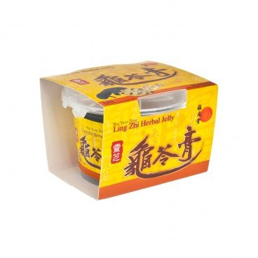 WAI YUEN TONG - Ling Zhi Herbal Jelly - 200G